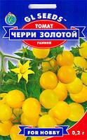 Семена томата Черри золотой (0,2 г) GL SEEDS