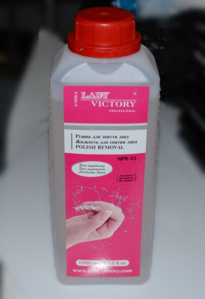 Lady Victory Средство для снятия лака без ацетона Professional, 1000мл. LDV NPR-01 /8-2
