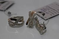 Серебряный набор из серебра и золота 375 с вставкой фианита