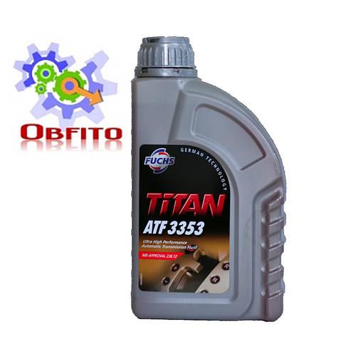Fuchs TITAN ATF 3353, 1л масло трансмиссионное синтетическое
