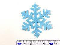 Нашивка снежинка синяя 50х43 мм