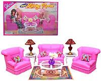 Мебель для кукол Gloria «Гостиная» 9704