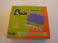 Коммутатор для спутникового ТВ DiSEqC 4x1 Q-Sat DS-41K6 (кожухе)