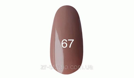 Гель лак Kodi professional 7мл. №67 (Молочный шоколад.Эмаль)