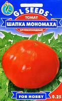 Семена томата Шапка Мономаха (0,15 г) GL SEEDS