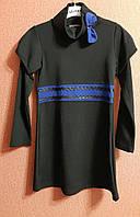 Платье для девочек Бантик-василек