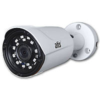 Видеокамера аналоговая Atis AW-H800IR-20W/2.8