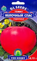 Семена Кустовой томат Яблочный спас (0,15 г) GL SEEDS