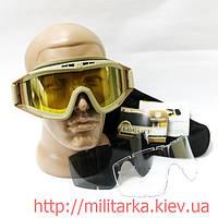 Очки маска тактические Revision DESERT LOCUST 3 линзы
