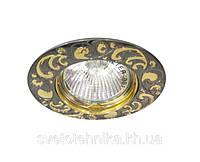 Точковий світильник Feron DL 2005 чорний металік - золото, фото 1
