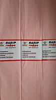 Гофрированная бумага Креп-бумага 50X200 см Светло-розовая N8