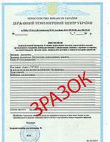 Сертификат/Эксперное заключение на Ожерелье из Жемчуга от ГГЦ Украины