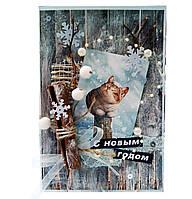 """Новогодняя открытка """"Котяра"""" Ручная работа. Подарок на новый год 2019"""