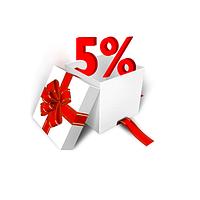 Ко дню Святого Николая мы дарим подарки!