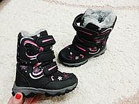 Зимняя детская обувь на меху для девочек Camo Размер 30 по стельке 20см