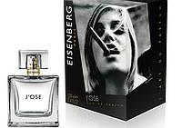 Jose Eisenberg J'Ose парфюмированная вода 100 ml. (Жозе Айзенберг Жозе)