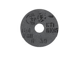 Круг шлифовальный ПП 14А F46-80
