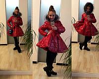 """Детское тёплое пальто на синтепоне + флис """"Клёш Капюшон Мех"""" в расцветках (08-255)"""