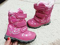 Детские зимние ботинки для девочек Camo Размер 25 по стельке 16,5см