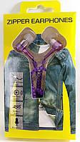 Наушники Zipper на молнии с микрофоном фиолетовые