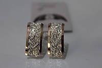 Серебряные серьги с золотом и  фианитами