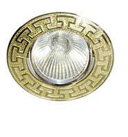 Точковий світильник Feron DL 2008 MR16 срібло - золото, фото 1
