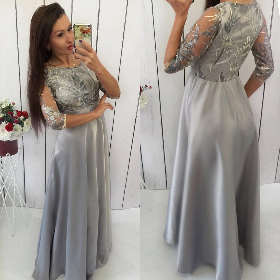 6ba92cd8f3e Серебристое вечернее платье юбка с завышенной талией королевский атлас  размеры С М Л