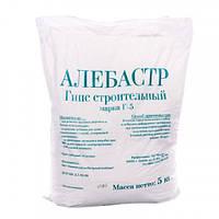 Алебастр 5 кг