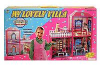 Дом 6984, 2 этажа, большая терраса, мебель, фигурка кота, яркий и красочный подарок ребенку, в коробке