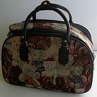 Дорожная сумка-гобелен с мишками - 45 см