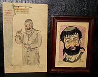 """Картины """"Евреи"""", 1937 год, Лазарь Вайсман"""