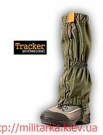 Бахіли LIGHT TRACKER альпініст, фото 1