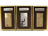 Подарочная зажигалка MINGHU
