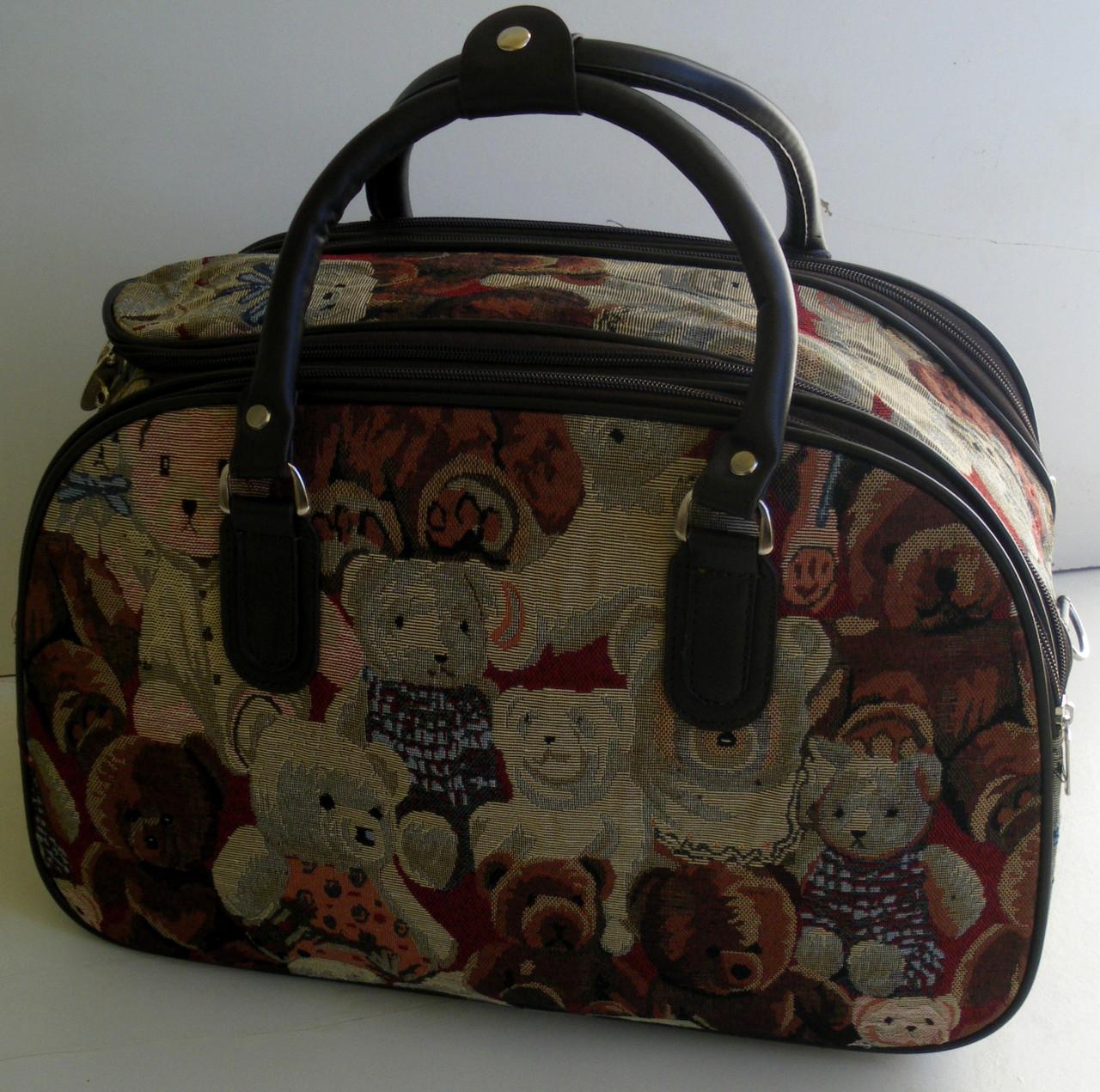 cc7dd9fdf3ad Купить дорожную сумку для ручной клади: продажа, цена в Закарпатской ...