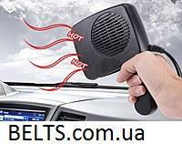 Подарок на Новый Год для автомобилиста - обогреватель (вентилятор) для салона