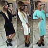 Платье вязаное (мята,розовое.черное,белое