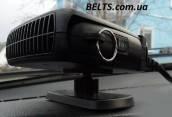 Автомобильный вентилятор с обогревом Auto Heater Fan