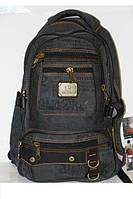 Рюкзак молодежный GORANGD 1616, фото 1