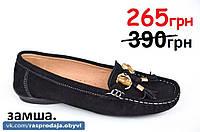 Мокасины туфли замшевые женские черные.Со скидкой