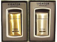 Подарочная зажигалка Lighter