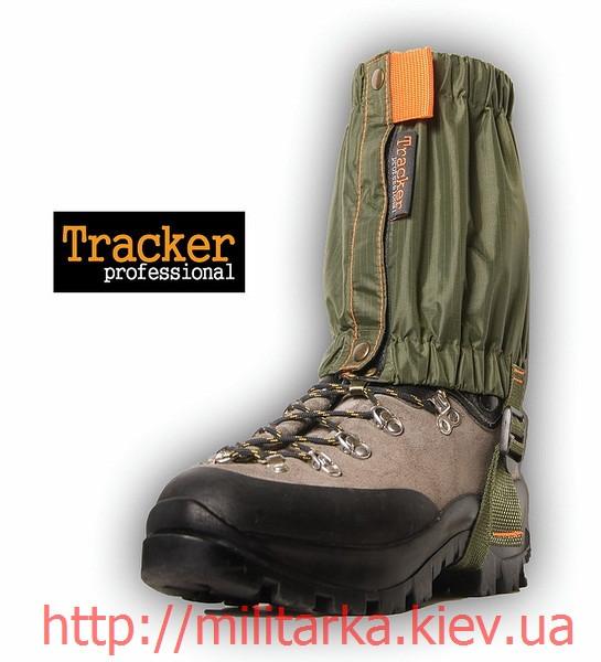 Бахилы SHORT TRACKER альпинист