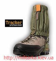 Бахилы SHORT TRACKER альпинист, фото 1