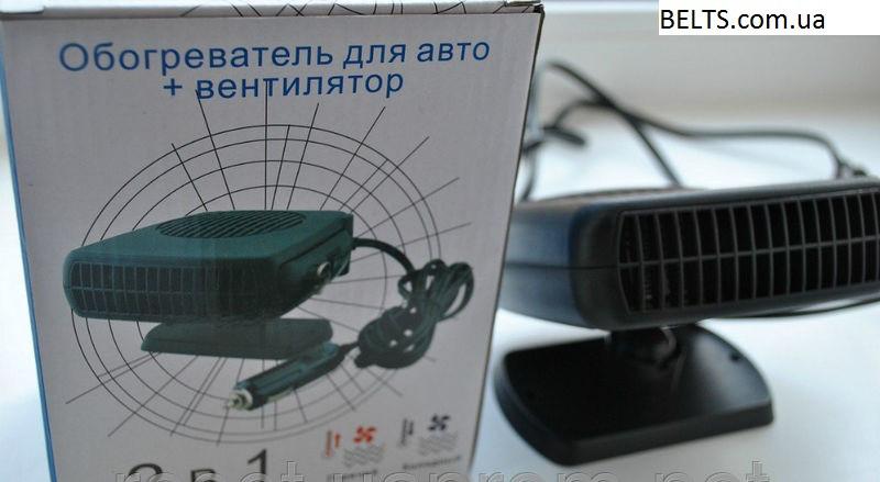 Обогреватель для авто Auto Heater Fan (с вентилятором)