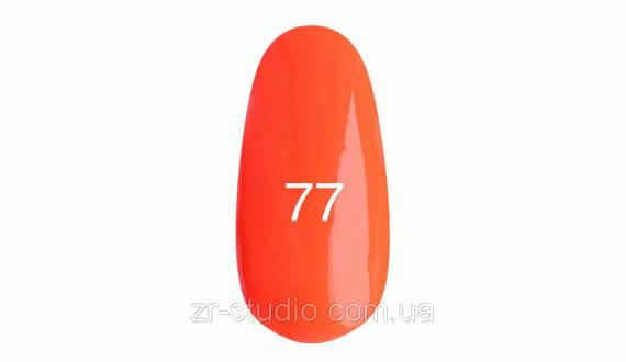 Гель лак Kodi professional 7мл. №77 (Неоновый оранжевый.)