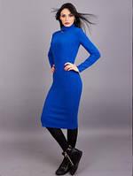 Шерстяное облегающее платье