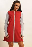 Платье А силуэта с длинным рукавом Kivi 42–52р. в расцветках вишня