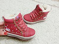 Детские зимние ботинки для девочек Lin Shi  Размер 25 по стельке 16см