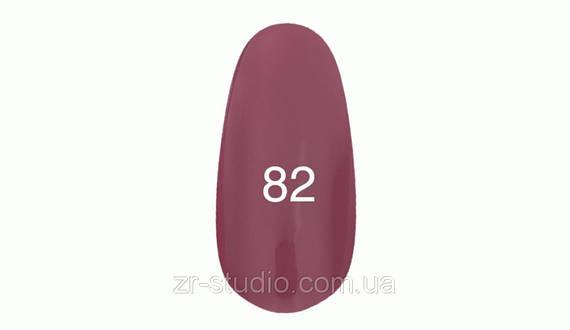 Гель лак Kodi professional 7мл. №82 (Бледный баклажановый. Пастель.)