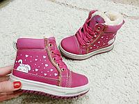 Детские зимние ботинки на меху для девочек Lin Shi Размер 26 по стельке 16,5см