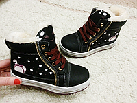 Зимняя детская обувь ботинки для девочек Lin Shi  Размер 30 по стельке 19см